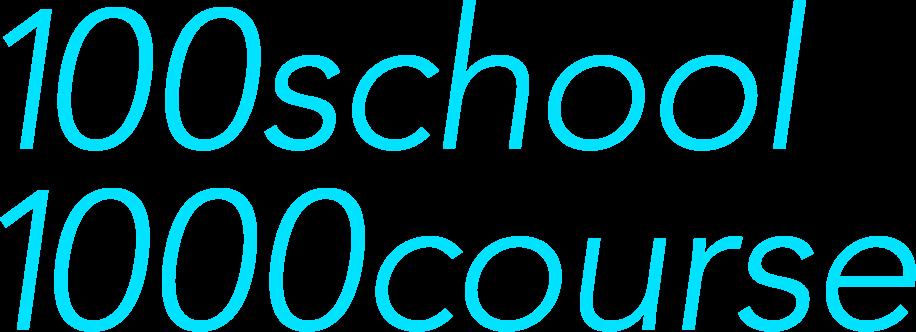 100school 1000course