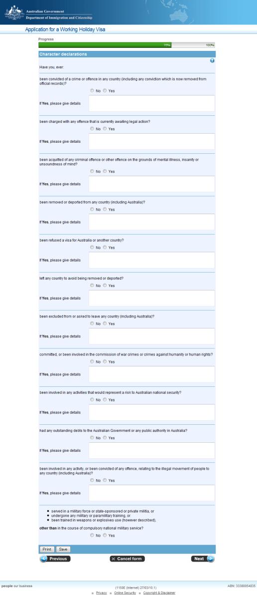 セカンドワーホリビザ申請画面10