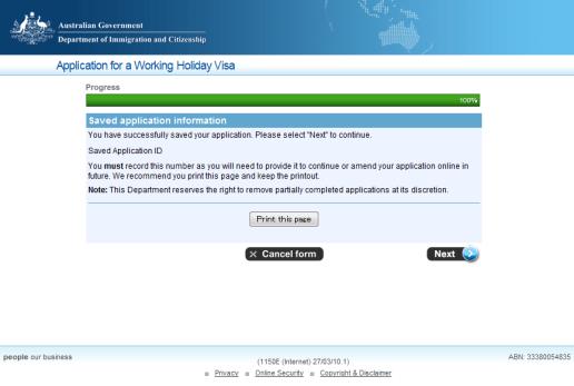 セカンドワーホリビザ申請画面15