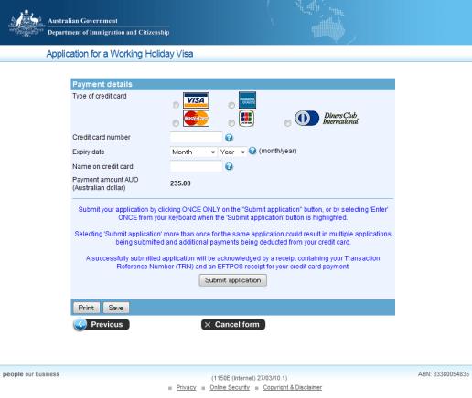セカンドワーホリビザ申請画面16