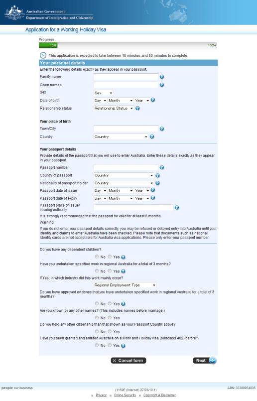 セカンドワーホリビザ申請画面3