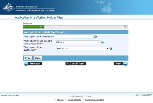 セカンドワーホリビザ申請画面6