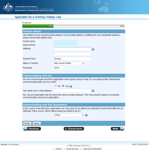 セカンドワーホリビザ申請画面8