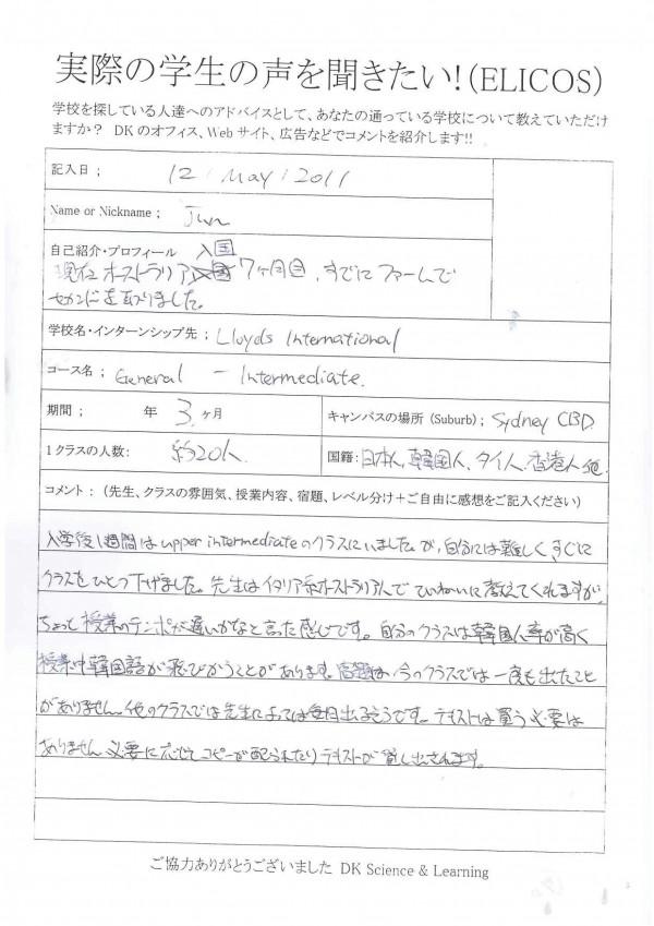 Junさん留学ワーホリ体験談