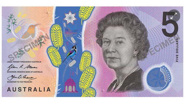 新しい5ドル札