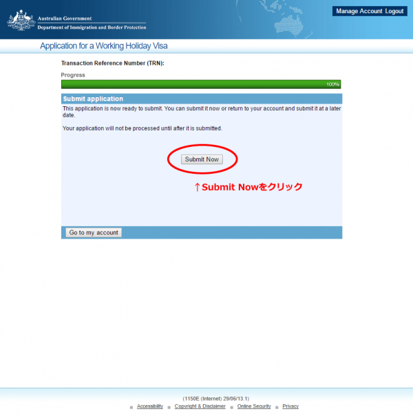 申請情報の提出