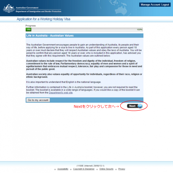 ワーキングホリデービザ申請マニュアル Australian Values