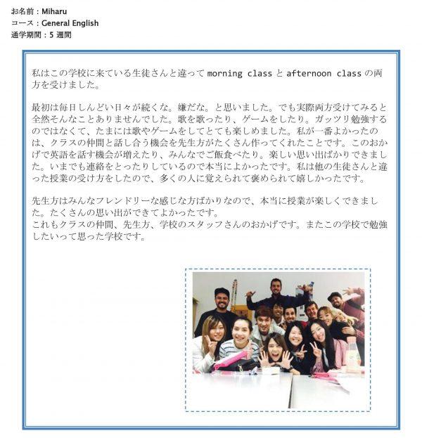 nsec-testimonial