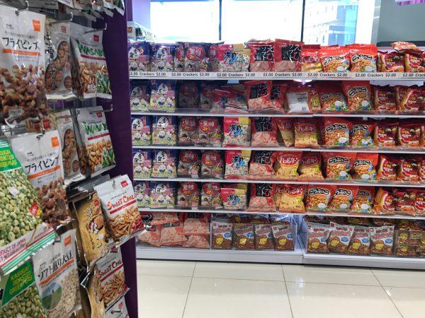 シドニーのダイソースナック菓子