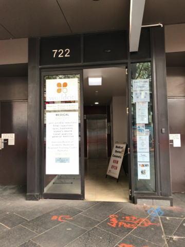 ワールドシティの歯科センター入口